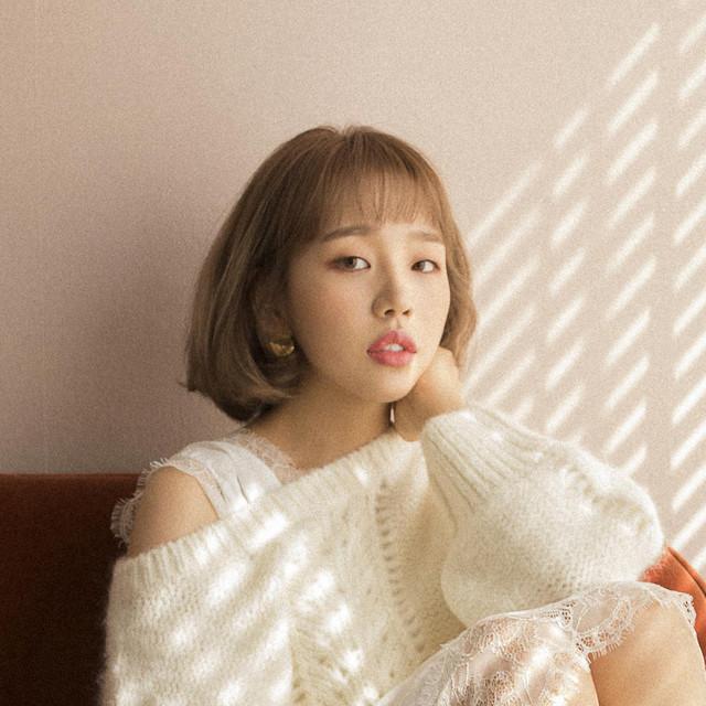 Artist Baek A Yeon Cover