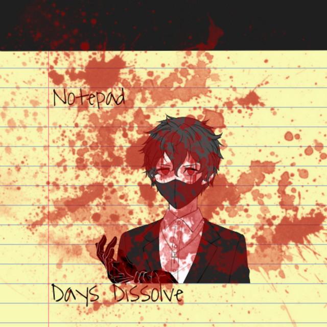 Artist Days Dissolve Cover