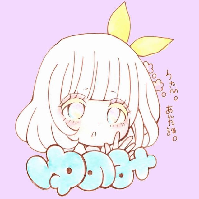 Artist Yunomi Cover
